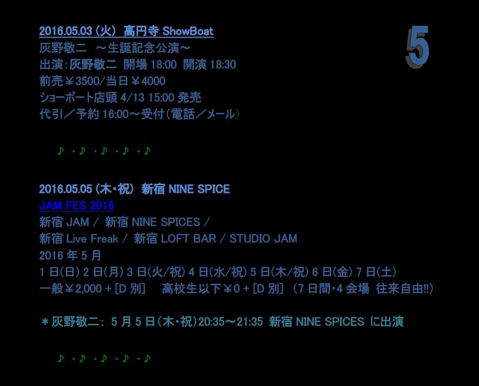 2016.05-01.jpg